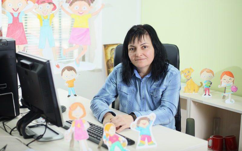 Аксниния Георгиева