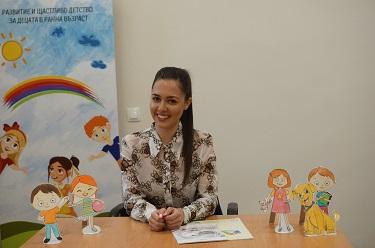 Изабел-Ванеса Шейтанова